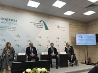 Evgenia Zusman, partner in You & Partners, took part in the 27th International Financial Congress