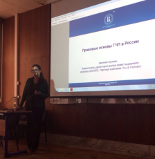 Partner of You & Partners speaking in the Higher School of Economics National Research University