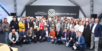 "You & Partners' partner, Evgenia Zusman, took part in the interregional meeting ""Digital Development Leaders"""